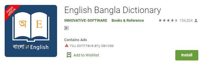 Dictionary App for windows