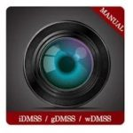 IDMSS for pc (Windows 7, 8, 10 And Mac) Free Download